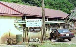 Oppu Mine<尾太鉱山>